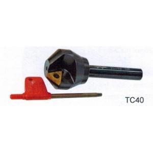 Vertex Countersink 20 to 36mm
